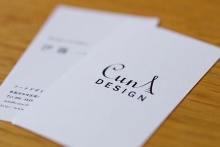 Cuna Design・名刺