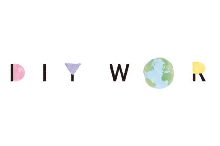 DIY WORLD・ロゴ