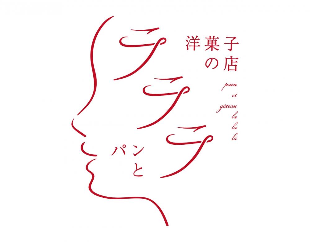 ラララ・ロゴ