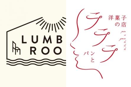 LUMBER ROOM & ラララ ロゴ