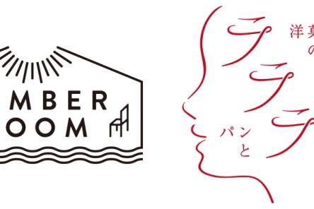 LUMBER ROOM & ラララ・ロゴ