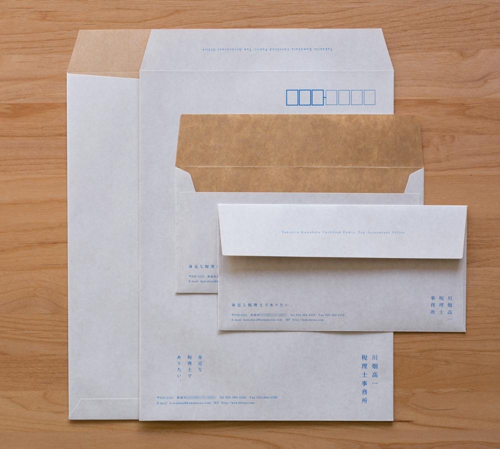 川畑高一税理士事務所・封筒