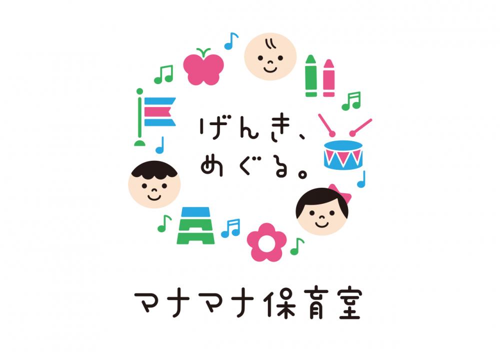 ロゴ・キャッチコピータイプ