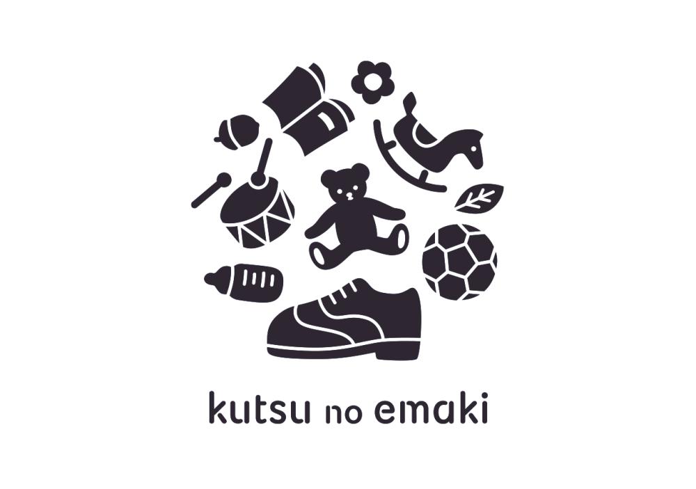 靴の絵巻・ロゴ・英語