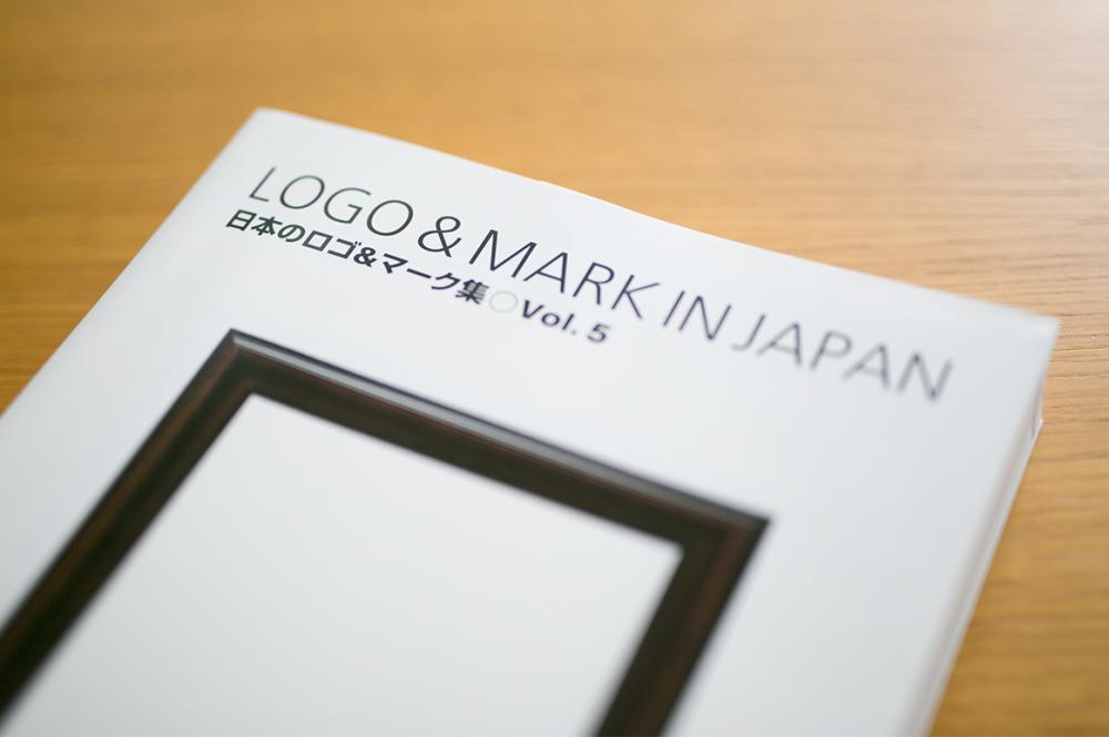 日本のロゴ&マーク集
