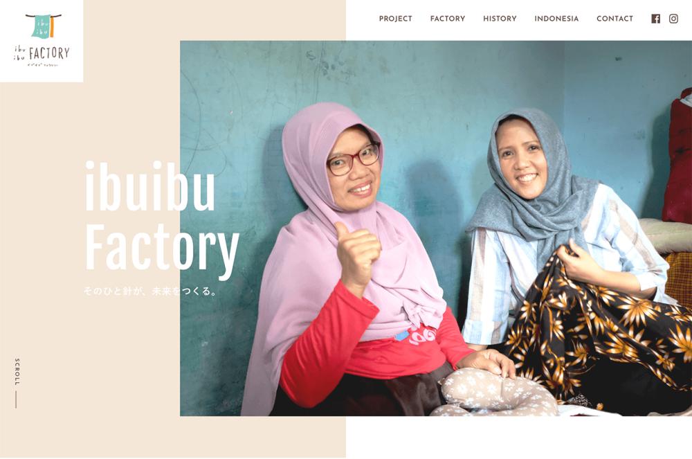 ibuibu Factory・ホームページ・メインビジュアル