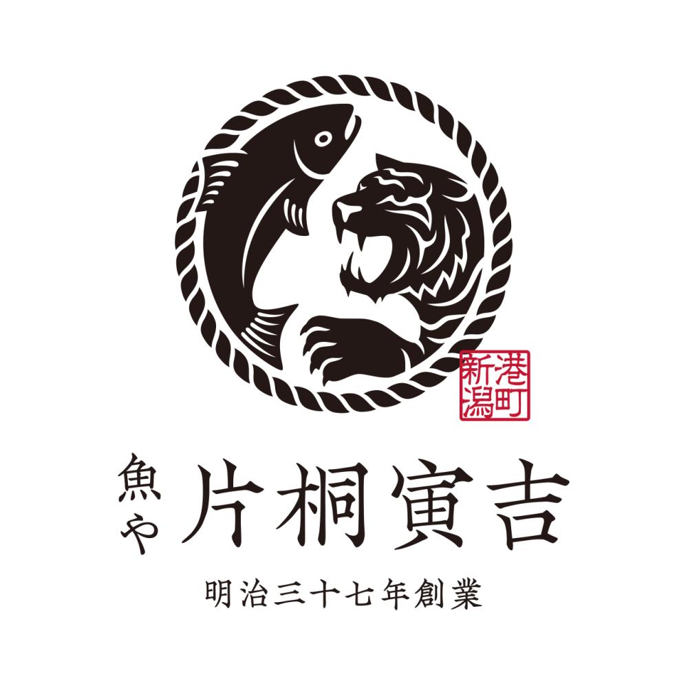 魚や片桐寅吉・ロゴマーク
